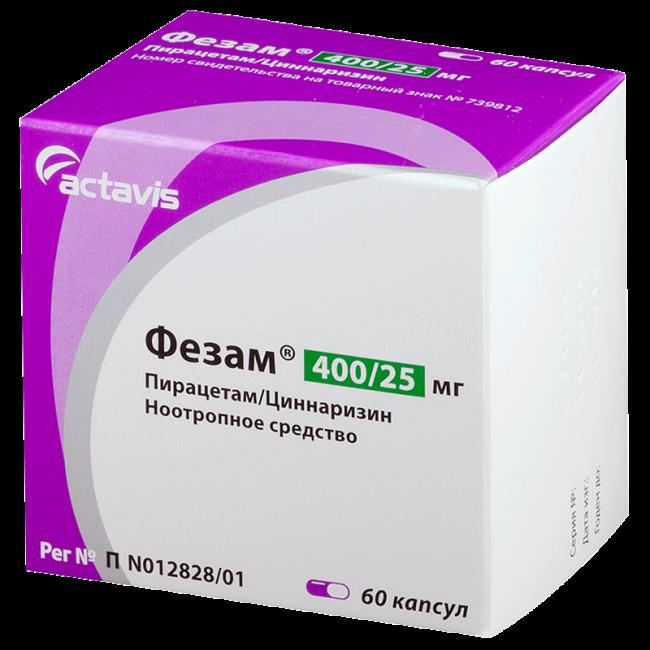 Фезам - комбинированный препарат, оказывающий сосудорасширяющее и ноотропное действие, улучшает обменные процессы в головном мозге