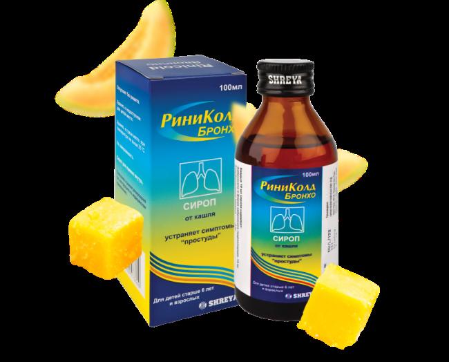Риниколд Бронхо устраняет неприятные симптомы простуды, а также помогает избавиться от кашля