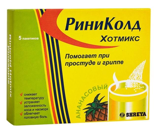 Риниколд принимают при гриппе и простуде, препарат устраняет неприятную симптоматику