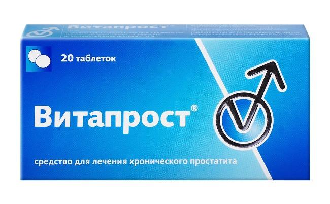 Витапрост - препарат из натуральных компонентов, применяется для нормализации функций поджелудочной железы