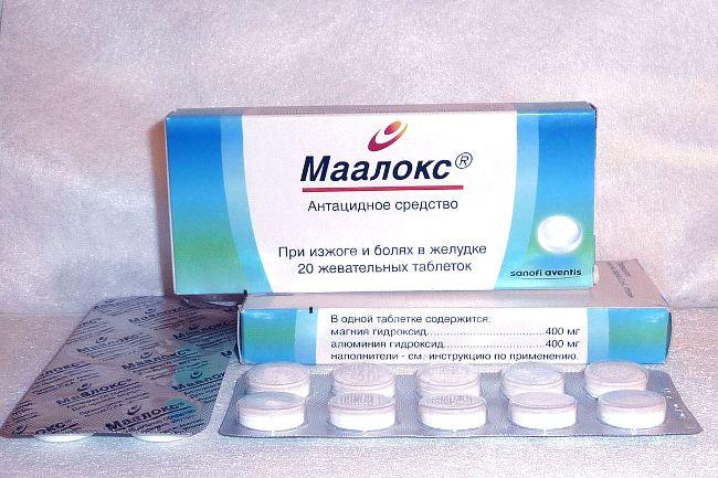 Маалокс - антацидный препарат, эффективное средство для лечения язвы желудка