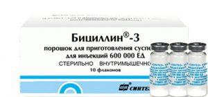Бициллин - антибиотик пенициллинового ряда с узким спектром действия