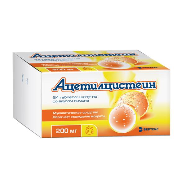 Ацетилцистеин - муколитический препарат для лечения кашля различной этиологии