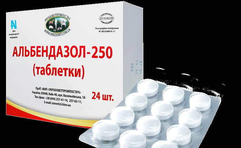 Альбендазол - противогельминтное средство, препарат эффективен против многих видов паразитов