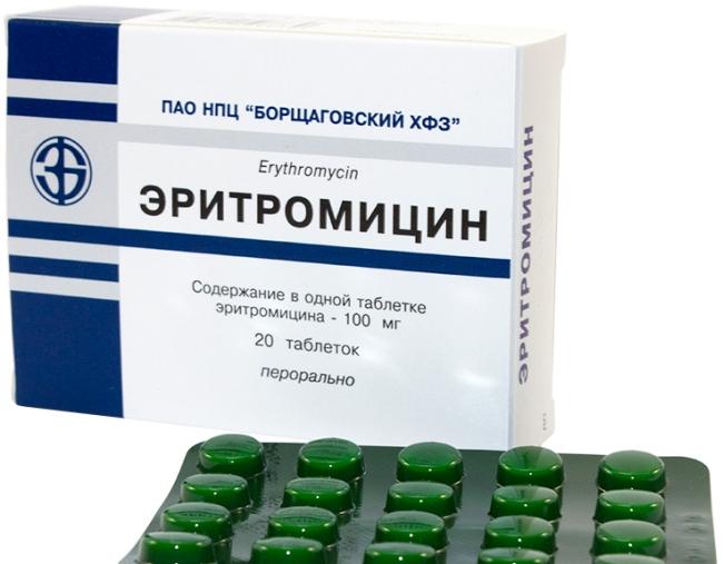 Эритромицин - аналог Азитромицина, обладает бактериостатическим действием