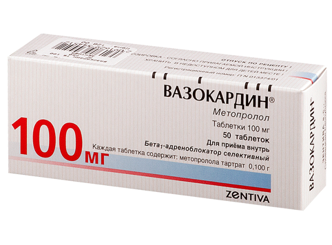 Вазокардин - аналог Беталока, имеет тот же состав и показания к применению