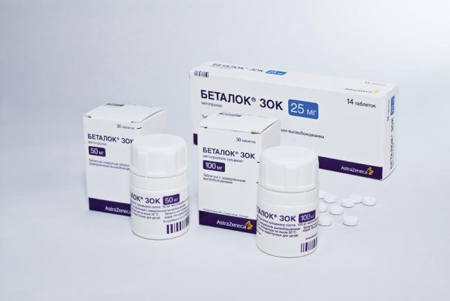 Беталок - препарат, нормализующий работу сердечно-сосудистой системы