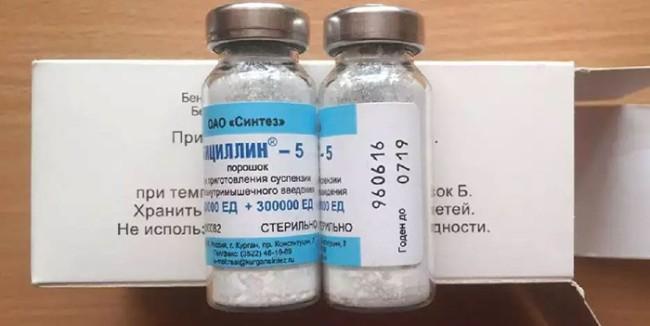 Бициллин 5 - антибиотик пенициллинового ряда, обладающий мощным противомикробным действием