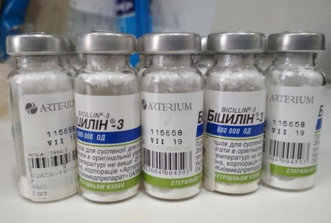 Бициллин 3 - аналог Бициллина 5, имеет тот же химический состав