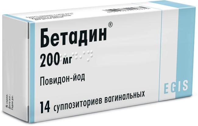 Бетадин - аналог Депантола, обладает сходным механизмом действия