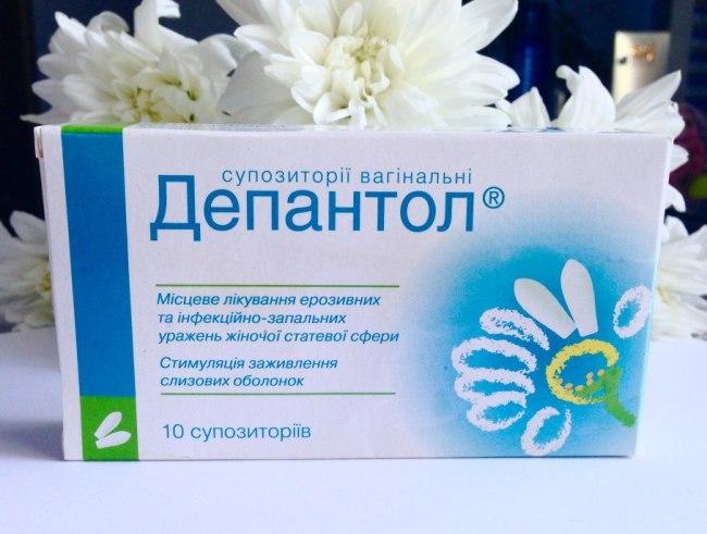 Депантол свечи - инструкция по применению в гинекологии, цена