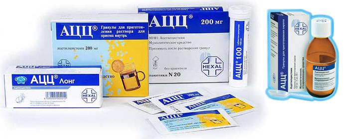 АЦЦ - аналог Флуимуцила, имеет тот же состав