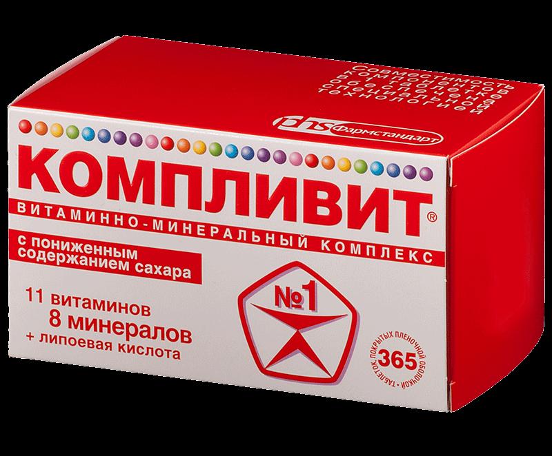Компливит - аналог Гексавита, препарат оказывает такое же действие