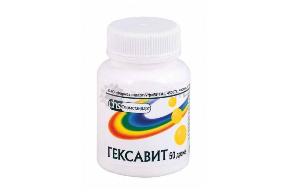 Гексавит - поливитаминный препарат, выпускается в виде драже