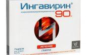 Инструкция по применению таблеток Ингавирин для детей и взрослых, цена препарата, аналоги и отзывы