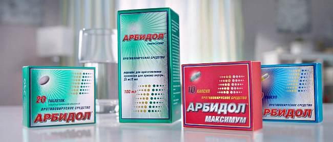 Арбидол - аналог Ингравирина, имеет те же показания к применению