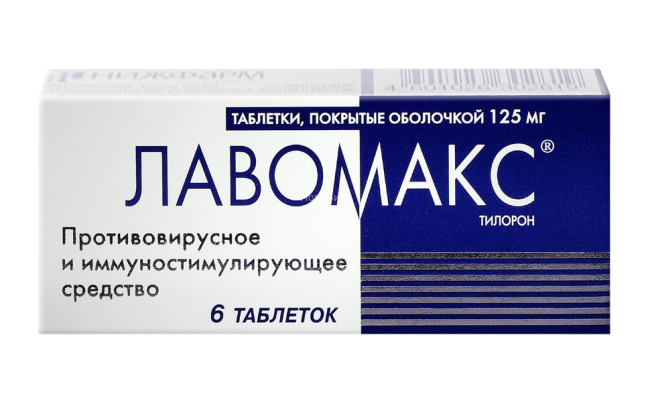 Лавомакс - аналог Ингравирина, имеет тот же состав и механизм действия