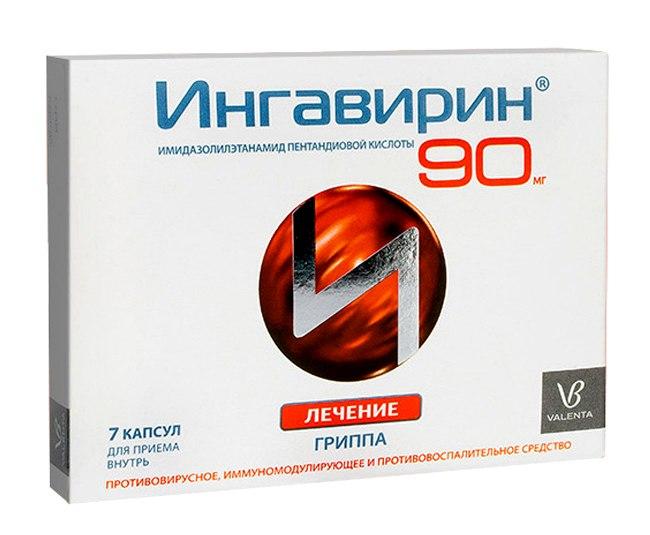 Ингравирин - противовирусный препарат, применяется для лечения и профилактики гриппа и ОРВИ