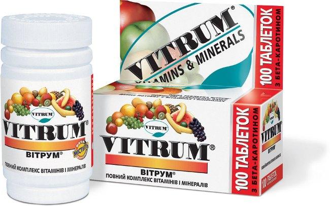 Витрум содержит комплекс витаминов и минералов для поднятия иммунитета взрослым и подросткам