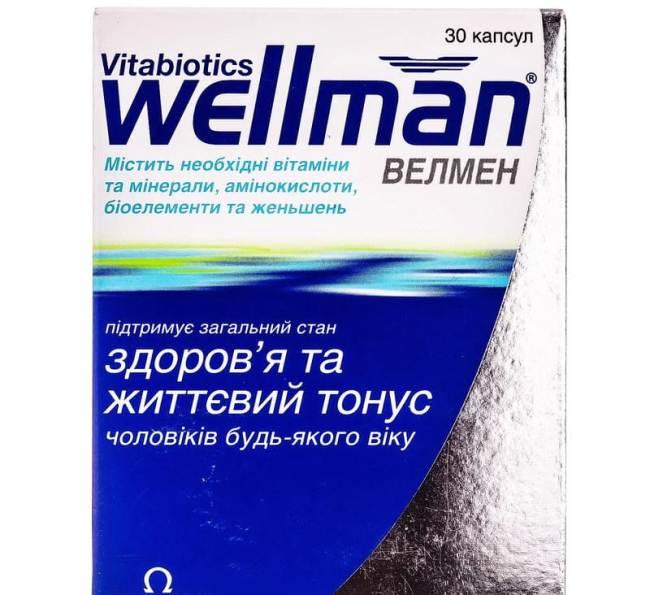 Витаминно-минеральный комплекс Wellman помогает справиться с физическими и умственными нагрузками