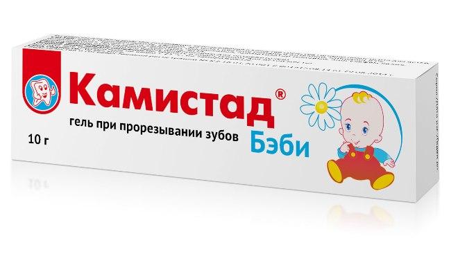 Камистад бэби используется для облегчения болей у малышей во время прорезывания зубов