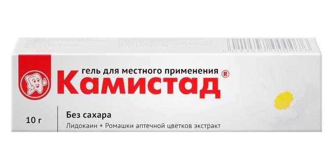 Камистад - гель местного действия, обладает антисептическим и анестезирующим эффектом