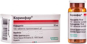 В состав препарата Коринфар входит активное вещество нифедипин – синтетическое производное дигидропиридина