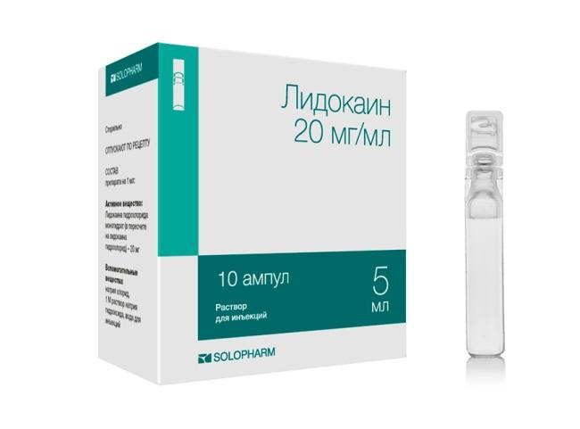 Лидокаин - популярный местный анестетик, применяется для обезболивания врачами разных практик