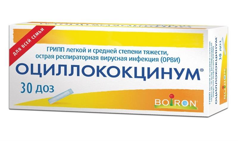Оциллококцинум - противовирусный препарат, назначается для лечения гриппа и простуды