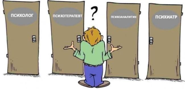 Психиатр и психотерапевт - медицинские специалисты, которые лечат психические заболевания, но методики лечения у них разные