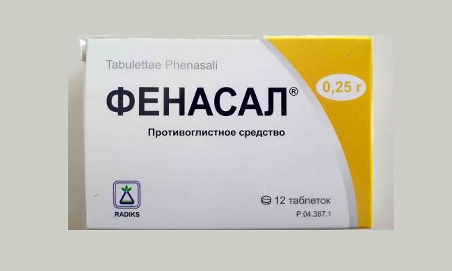 Фенасал - эффективное средство для борьбы с паразитами у взрослых и детей