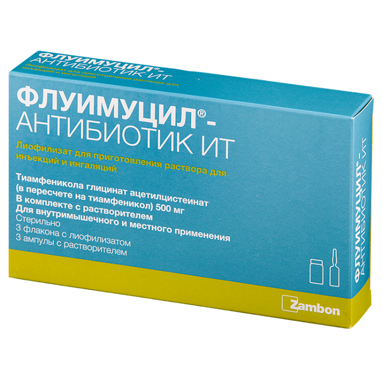 Флуимуцил®-Антибиотик ИТ 500 мг - лиофилизат для приготовления раствора для инъекций и ингаляций, 3 флакона с лиофилизатом и 3 ампулы с растворителем.