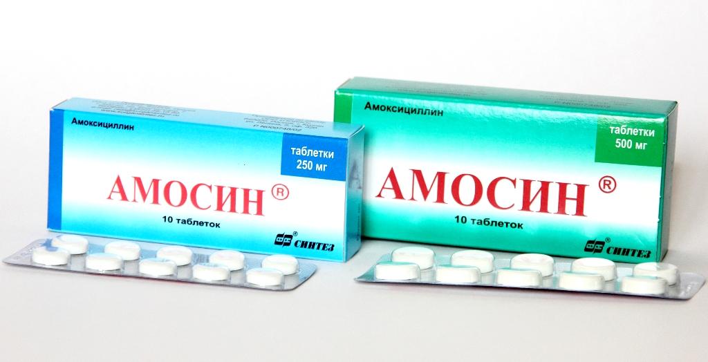 Амосин - антибиотик пенициллинового ряда, обладает широким спектром действия