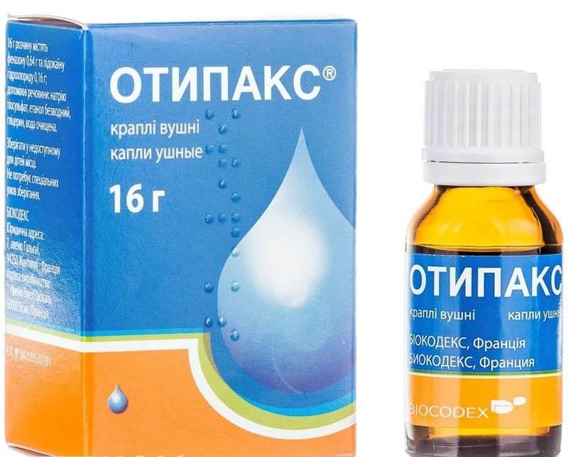 Отипакс - аналог Анаурана, капли оказывают анестезирующее действие