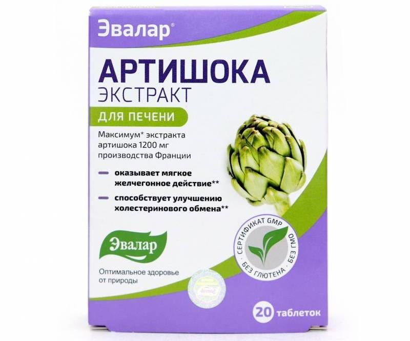 Таблетки с экстрактом артишока применяются для нормализации функций печени и желчного пузыря