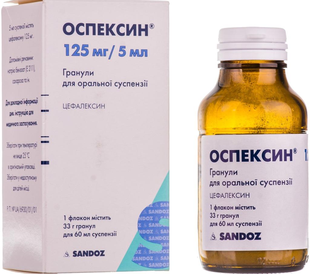 Оспексин - аналог Цефалексина, имеет тот же состав