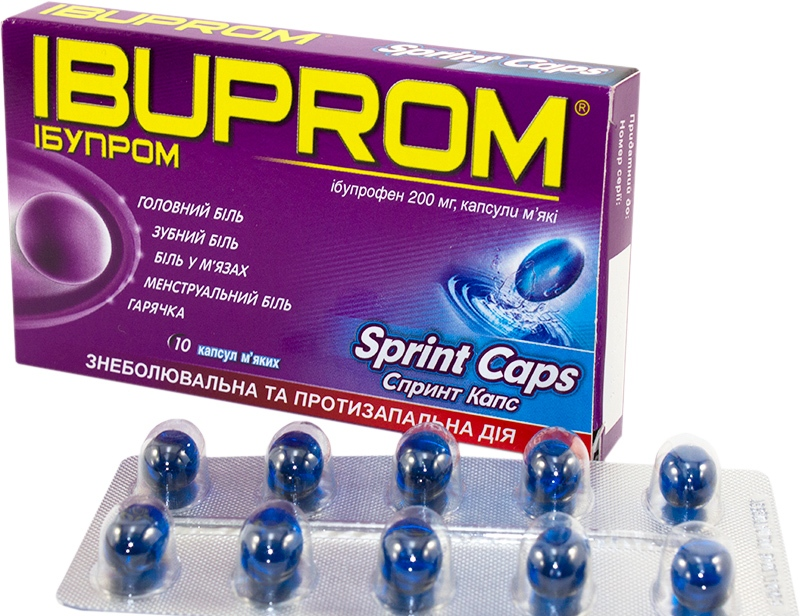 Ибупром - аналог Ибуклина, обладает тем же действием