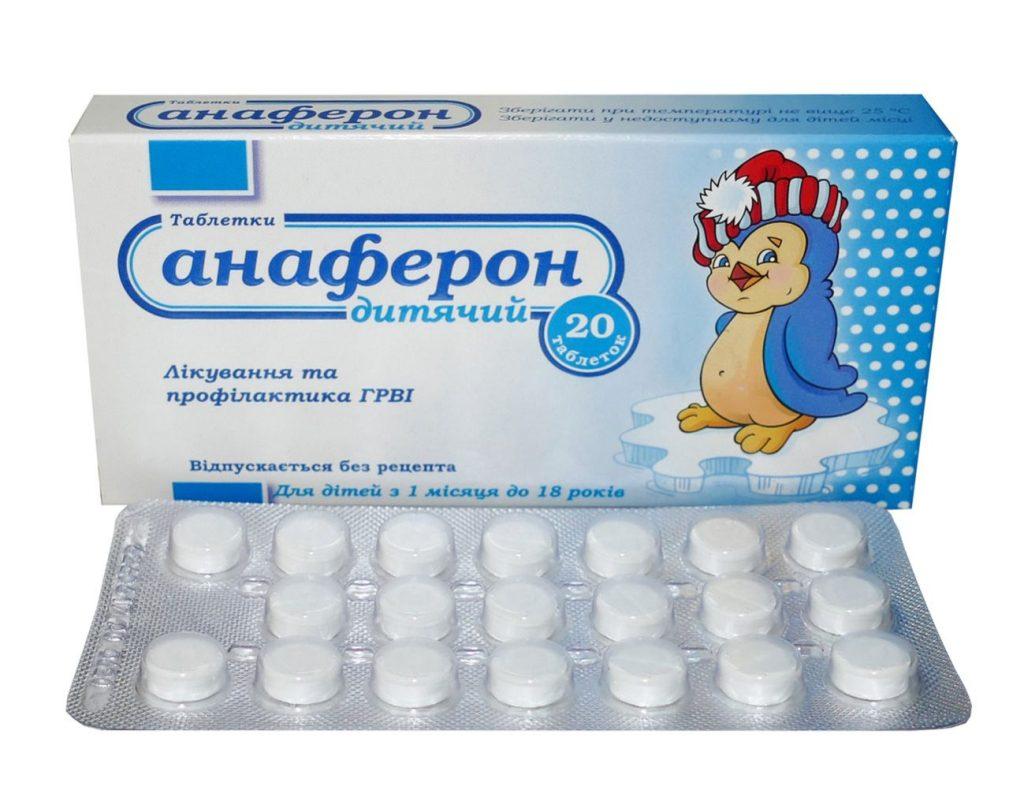 Анаферон - аналог Ликопида, обладает тем же действием