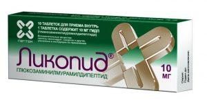Ликопид - иммуностимулирующий препарат, средство обладает минимальной токсичностью, поэтому не способно нанести вред организму