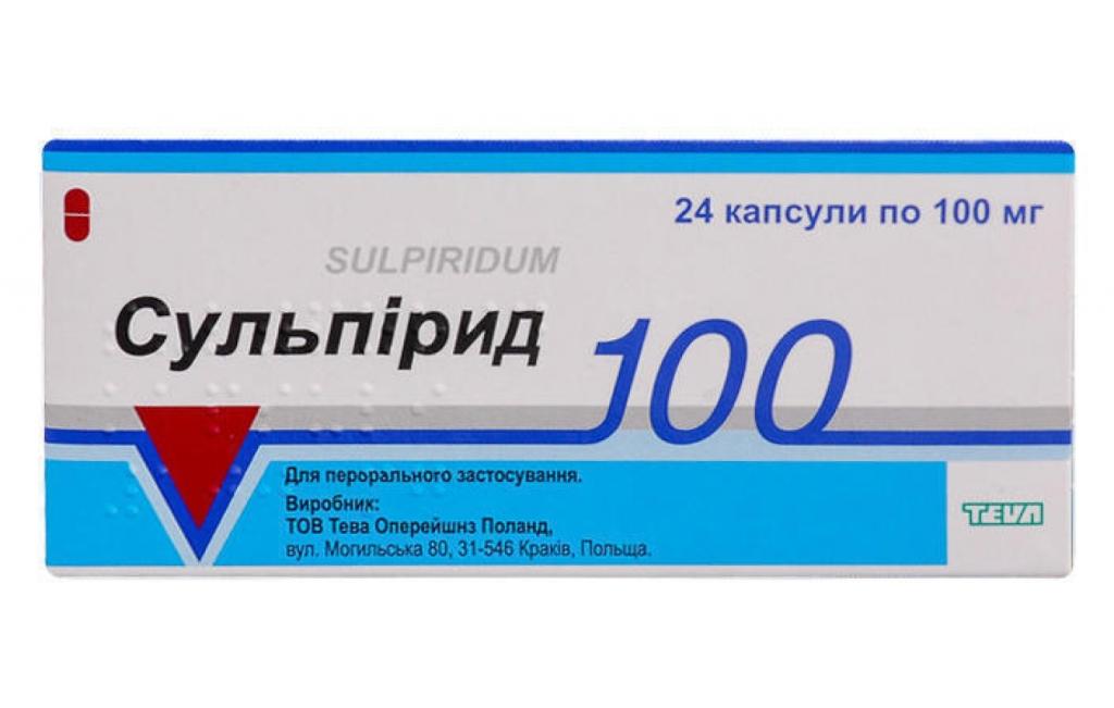 Сульпирид - нейролептик, обладает антипсихотическим и антидепрессивным действием