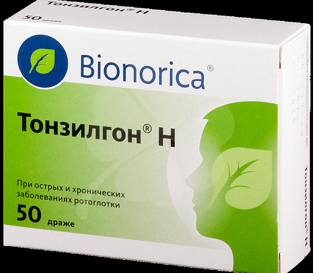Тонзилгон - аналог Тонзилотрена, обладает сходным механизмом действия