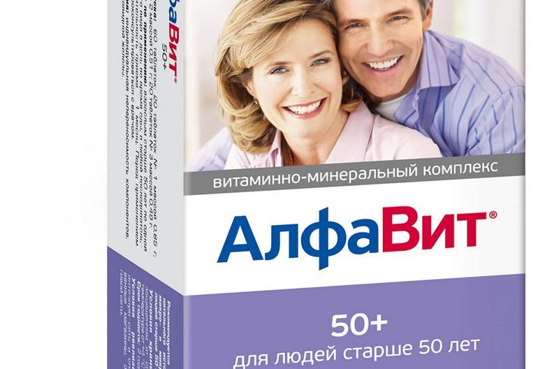 Женщинам старше 50-ти лет для поддержания здоровья рекомендуется принимать витаминный комплекс Алфавит 50+