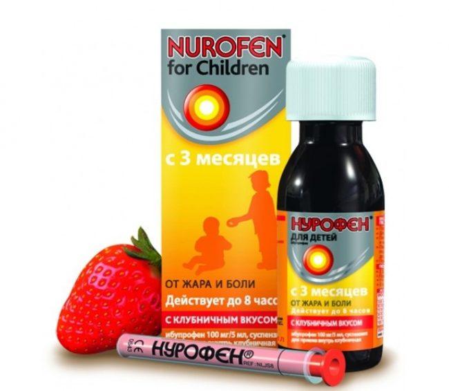Нурофен для детей действует и на центральном, и на периферийном уровнях нервной системы, одновременно воздействуя на очаг воспаления