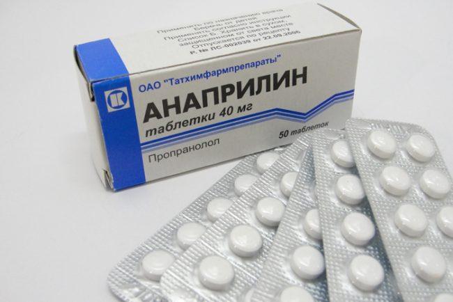 В основе препарата содержится гидрохлорид пропранолола. Выпускается в форме таблеток с содержанием активного вещества в одной единице не более 40 мг