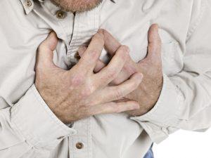 Брадикардия - это уменьшение ударов сердца, которое приводит к понижению частоты сокращения