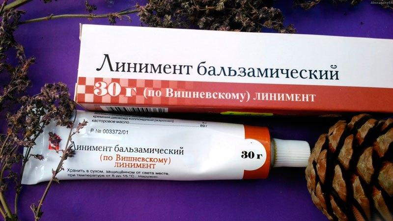 Мазь Вишневского применяются в большом количество направлений медицины, при этом стоит крайне мало