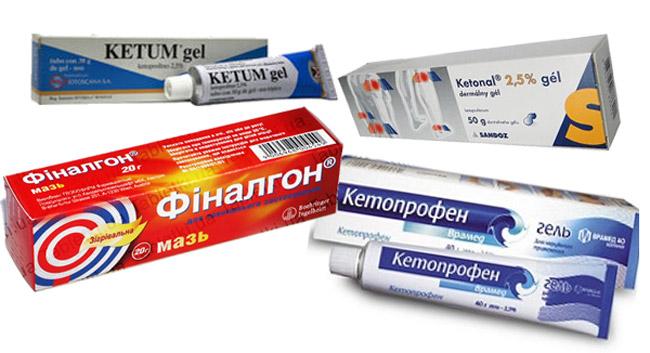 Если Фастум гель нельзя использовать по каким-либо причинам, можно подобрать препарат-аналог