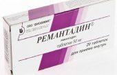 Ремантадин – инструкция по применению таблеток для детей и взрослых, аналоги