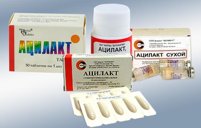 Ацилакт выпускают в трех формах таблетки, лиофилазит для раствора, а также суппозитории