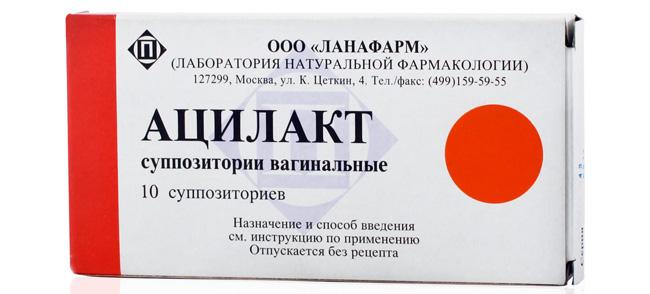Ацилакт – препарат, применяемый для лечения заболеваний женской половой сферы, кишечника и ротовой полости, вызванных нарушением микрофлоры